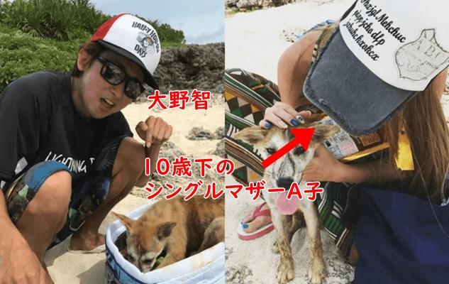 大野智の結婚相手のシングルマザーは夏目鈴?写真と情報で比較してみた!