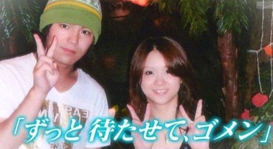 狩野英孝と元妻・アツコさん