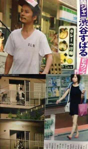 渋谷すばると青山玲子のフライデー