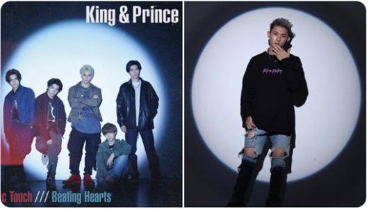 King&Princeと平野莉玖