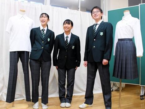 男女で制服を統一した姫路・山陽中