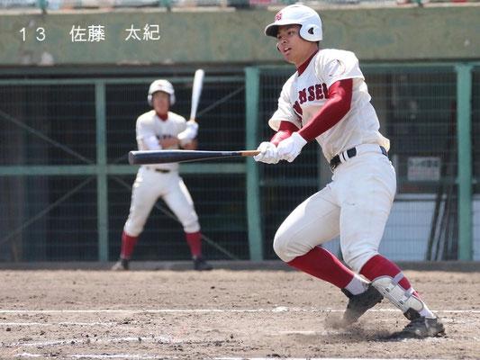 佐藤輝明の弟・太紀